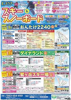 201611111308560002